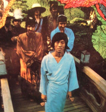 Harumi - Videos and Albums - VinylWorld