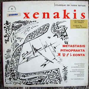Metastasis / Pithoprakta / Eonta - Album Cover - VinylWorld