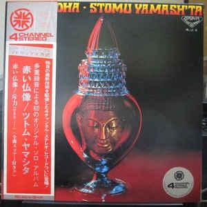 Stomu Yamash'ta - Red Buddha - Album Cover