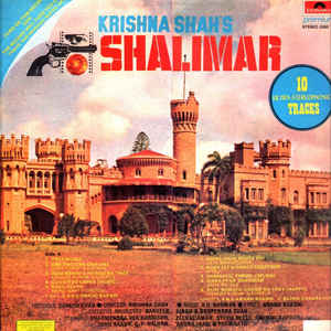 Shalimar - Album Cover - VinylWorld