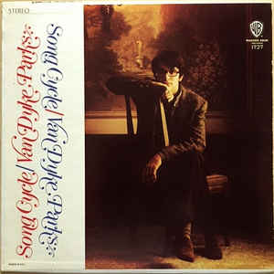 Van Dyke Parks - Song Cycle - Album Cover