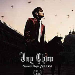 November's Chopin - 十一月的肖邦