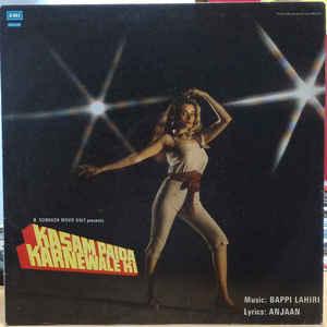 Bappi Lahiri - Kasam Paida Karnewale Ki - Album Cover