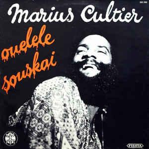 Ouelele Souskai - Album Cover - VinylWorld
