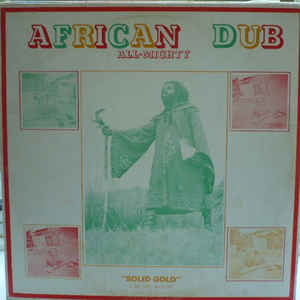 Joe Gibbs & The Professionals - African Dub - All Mighty - Album Cover