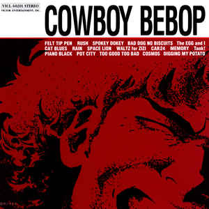 Cowboy Bebop - Album Cover - VinylWorld