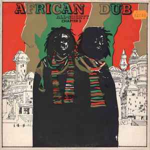 Joe Gibbs & The Professionals - African Dub All-Mighty - Chapter 3 - Album Cover