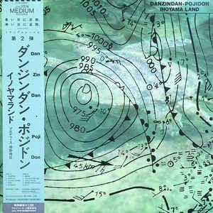 Inoyama Land - Danzindan-Pojidon - VinylWorld