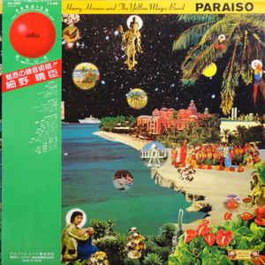 Haruomi Hosono - Paraiso - Album Cover