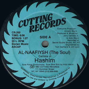 Al-Naafiysh (The Soul) - Album Cover - VinylWorld