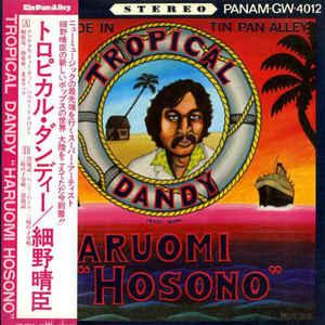 Haruomi Hosono - Tropical Dandy - Album Cover