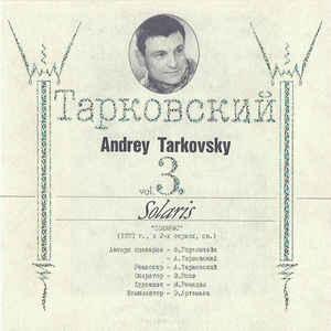 Эдуард Артемьев - Andrey Tarkovsky Vol. 3. Solaris - Album Cover