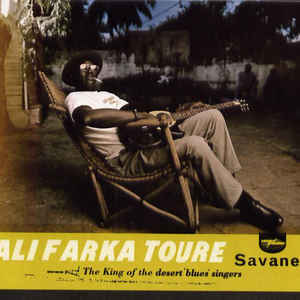 Ali Farka Touré - Savane - Album Cover