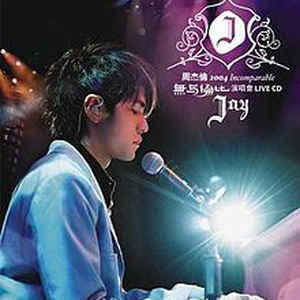 Jay Chou - 2004 Incomparable Concert - VinylWorld