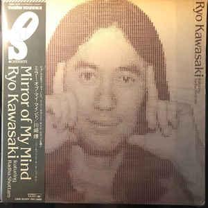 Ryo Kawasaki - Mirror Of My Mind - VinylWorld