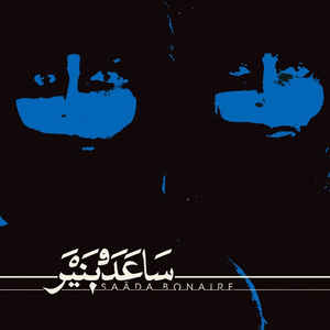 Saâda Bonaire - Saâda Bonaire - VinylWorld