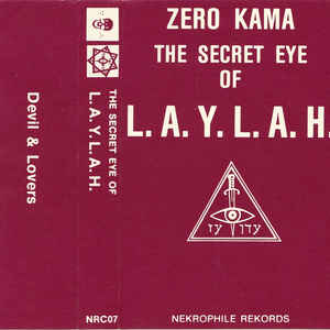 Zero Kama - The Secret Eye Of L.A.Y.L.A.H. - VinylWorld