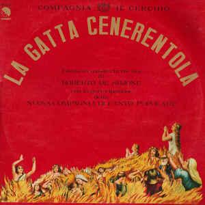 Compagnia Il Cerchio - La Gatta Cenerentola - VinylWorld