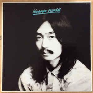 Haruomi Hosono - Hosono House - VinylWorld