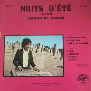 عبده العماري - ليالي الصيف = Nuits D´Été - Album Cover