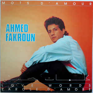 Ahmed Fakroun - Mots D'Amour = Love Words - VinylWorld