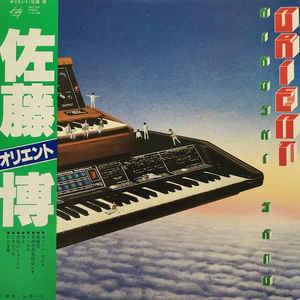 Hiroshi Sato - Orient - Album Cover