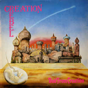 Creation Rebel - Dub From Creation - Album Cover