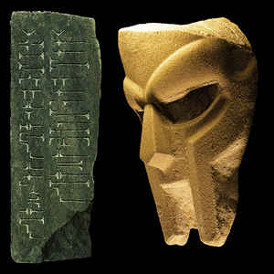 MF Doom - Born Like This - Album Cover