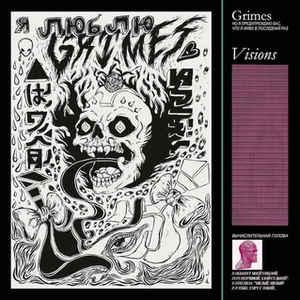 Visions - Album Cover - VinylWorld