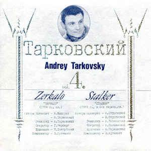 Эдуард Артемьев - Andrey Tarkovsky Vol. 4. Zerkalo/Stalker - VinylWorld