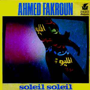 Ahmed Fakroun - Soleil Soleil - VinylWorld