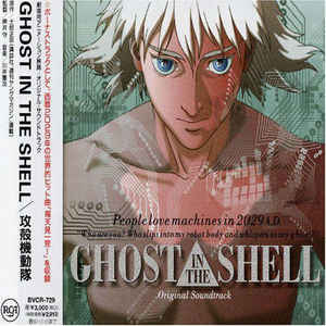 Ghost In The Shell (Original Soundtrack) - Album Cover - VinylWorld