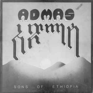 Admas - Sons Of Ethiopia - Album Cover