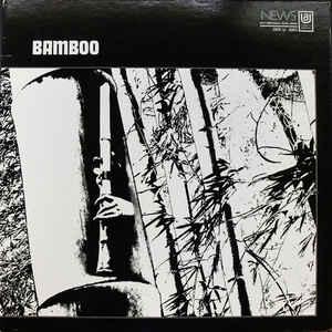 Minoru Muraoka - Bamboo - Album Cover