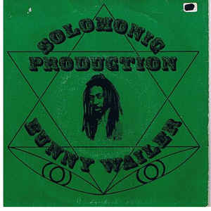 Bunny Wailer - Rise And Shine - VinylWorld
