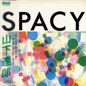 Spacy - Album Cover - VinylWorld