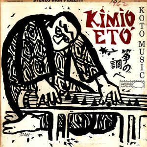 Kimio Eto - Koto Music - VinylWorld