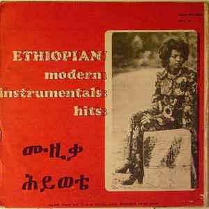 Various - Ethiopian Modern Instrumentals Hits = ሙዚቃ ሕይወቴ - Album Cover