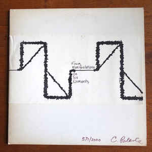 Charlemagne Palestine - Four Manifestations On Six Elements - VinylWorld