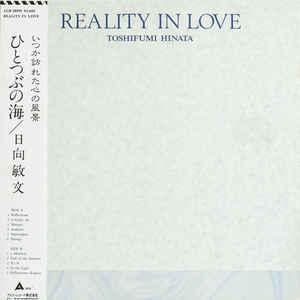 Toshifumi Hinata - Reality In Love - Album Cover