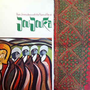 Brian Jones Plays With The Pipes Of Pan At Joujouka - Album Cover - VinylWorld