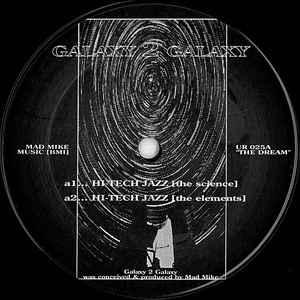 Galaxy 2 Galaxy - Galaxy 2 Galaxy - Album Cover