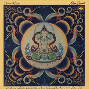 Shri Camel - Album Cover - VinylWorld