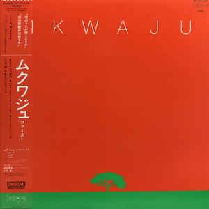 Mkwaju - Album Cover - VinylWorld