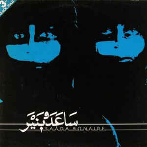Saâda Bonaire - You Could Be More As You Are / Invitation / Funky Way - Album Cover