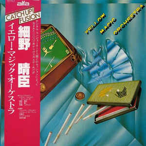 Yellow Magic Orchestra - Album Cover - VinylWorld