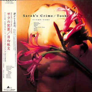 Toshifumi Hinata - Sarah's Crime - Album Cover