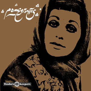 Various - Pomegranates - Persian Pop, Funk, Folk And Psych Of The 60s And 70s - Album Cover