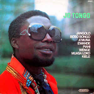Jo Tongo - Jo Tongo - Album Cover