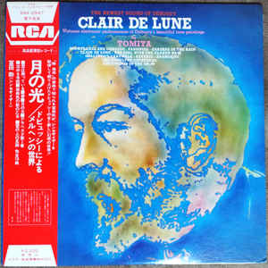 Clair De Lune - Album Cover - VinylWorld